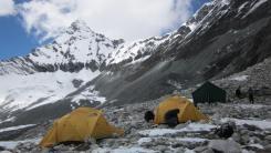 El camping en pase Amphu Laptsa